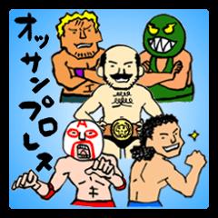 Gentlemen's Professional Wrestling