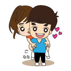 cute couple png - Ronni kaptanband co