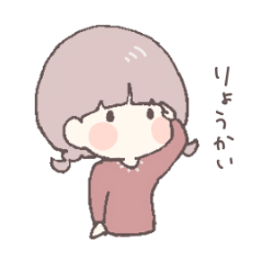 simple and cute girls sticker line stickers line store