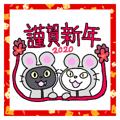porin and gigis new years holidaysticker