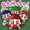 Kitakyukko! Kitakyushu accent Lesson1