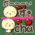 FuWaMoKo sticker 2