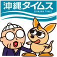 OkinawaTimes Official Store