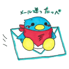くまぺんスタンプ(基本ver.)
