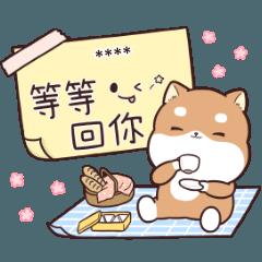 ShibaInu PIPI's life: Custom Stickers(2)
