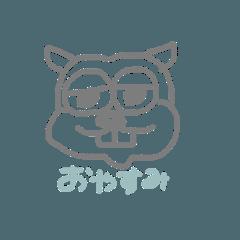 yururisu stamp