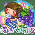 潔西女孩-手繪插畫-15-花果日常篇