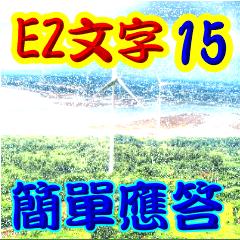 EZ-stone-065