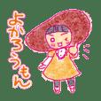 めんたい娘ちゃん(二女)