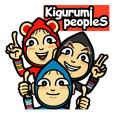Kigurumi peopleS