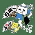 Mr.ONIGIRI rice ball &The YELLOW DOG