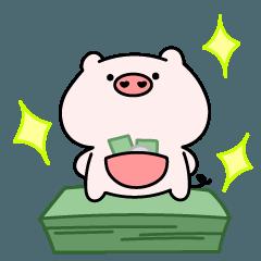 豚のドニはお金がいい