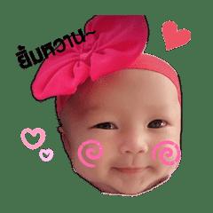 Nong NamPunch_241019