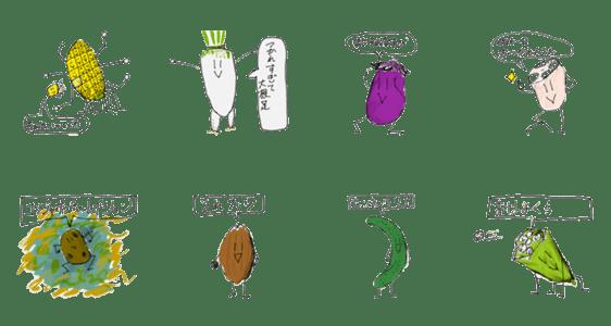 「野菜喋る」のLINEスタンプ一覧