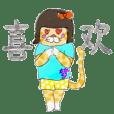 YumeTora(Chinese Ver.)