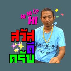 J Aum Chang