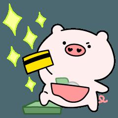 Pig Donny likes money(korean)
