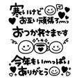 monochrome smile message
