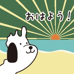 びわけんスタンプ【滋賀弁】
