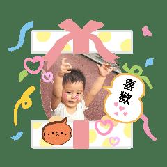 yong ying_20191201121840
