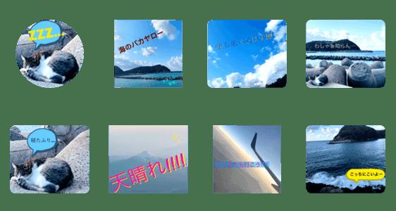 「戯言遊び(海と空とねこ)」のLINEスタンプ一覧