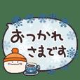 ほっこり☆冬のふきだしスタンプ 2