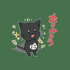 黒猫ゆるかわ☆たーにゃんこ 1