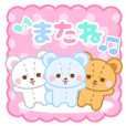3びきのくまさん 【プチアニマル①】