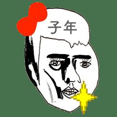 子年も赤いリボン(2020年/お正月)