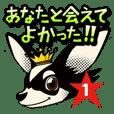 犬と猫と相合傘1 (日本語版)