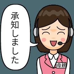 call center hahaoya