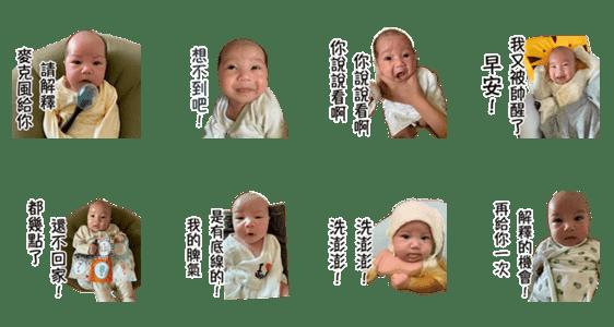 「babydiary」のLINEスタンプ一覧