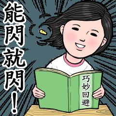 生活週記 5.