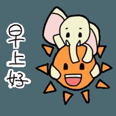 yellow elephant Sticker(Taiwan)