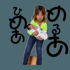 sora_20191202215640