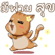 Sumo cat(thai) by MJ Cartoon