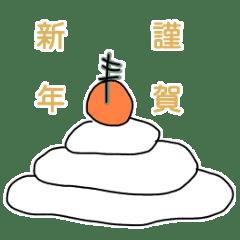絵心ない斬新なスタンプ〜お正月編〜