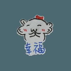 權倉鼠 2