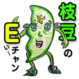 Fun life of ~ not Chang of Edamame