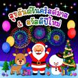 Glitter Santa Greeting Christmas NewYear