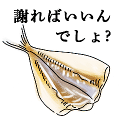 Dried Fish Sticker