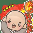 Xiaosha New Year's Eve-Custom Stickers