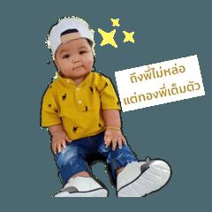 Sky_20191127003254