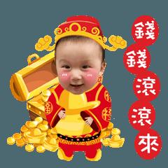 Han han wish you a happy new year