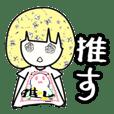 idol otaku-chan