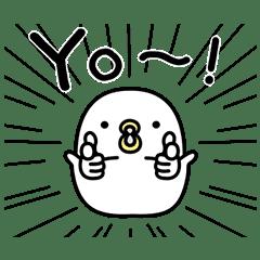 Noisy Chicken in Motion 2