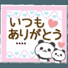 Parent and child panda custom sticker