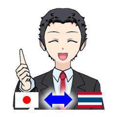 line sticker thailand