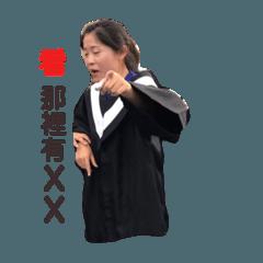Kiki_20191204101009