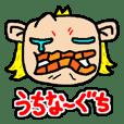 使える沖縄方言・うちなーぐち★カナカヨ